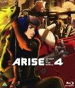 【中古】攻殻機動隊 ARISE 4/坂本真綾ブルーレイ/SF