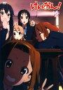 【SS中P5倍】【中古】6.けいおん! 【DVD】/豊崎愛生DVD/OVA