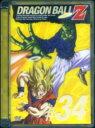 【中古】34.ドラゴンボール Z 【DVD】/野沢雅子DVD...