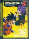 【中古】36.ドラゴンボール Z 【DVD】/野沢雅子DVD...