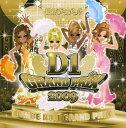 Techno, Remix, House - 【中古】超然パラパラ!! Presents D−1 GRAND PRIX 2009(DVD付)/オムニバスCDアルバム/洋楽クラブ/テクノ