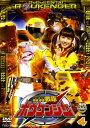 【中古】4.轟轟戦隊ボウケンジャー 【DVD】/高橋光臣