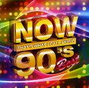 【中古】NOW 90's BEST(期間限定特別価格盤)/オムニバスCDアルバム/洋楽