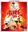 【中古】ボルト 3Dセット 【ブルーレイ】/ジョン・トラボルタ