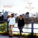 【中古】ベスト オブ くるり/TOWER OF MUSIC LOVER2/くるりCDアルバム/邦楽