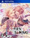 【中古】ゆのはなSpRING!ソフト:PSVitaソフト/恋愛青春 乙女・ゲーム