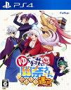 【中古】ゆらぎ荘の幽奈さん 湯けむり迷宮ソフト:プレイステーション4ソフト/マンガアニメ・ゲーム