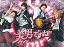 【中古】美男(イケメン)ですね コンプリートDVD-BOX/瀧本美織DVD/邦画TV