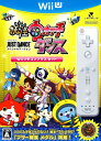 【中古】妖怪ウォッチダンス JUST DANCE スペシャルバージョン Wiiリモコンプラスセット (同梱版)ソフト:WiiUソフト/マンガアニメ・ゲーム
