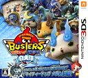 【中古】妖怪ウォッチバスターズ 白犬隊ソフト:ニンテンドー3DSソフト/マンガアニメ・ゲーム...