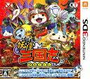 【中古】妖怪三国志ソフト:ニンテンドー3DSソフト/マンガアニメ・ゲーム
