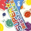 【中古】スーパー・ベスト・トランス 09/オムニバスCDアルバム/洋楽クラブ/テクノ