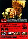 【中古】軍鶏 Shamo 【DVD】/ショーン・ユーDVD/洋画アクション