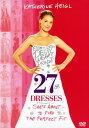 【SYO受賞】【中古】幸せになるための27のドレス 特別編 【DVD】/キャサリン・ハイグルDVD/洋画ラブロマンス