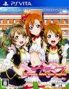 【中古】ラブライブ! School idol paradise Vol.1 Printempsソフト:PSVitaソフト/マンガアニメ ゲーム