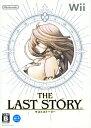 【中古】THE LAST STORYソフト:Wiiソフト/ロールプレイング・ゲーム