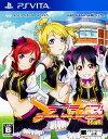 【中古】ラブライブ! School idol paradis...