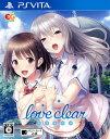 【中古】ラブクリアソフト:PSVitaソフト/恋愛青春・ゲーム
