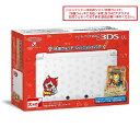【中古】ニンテンドー3DS LL 妖怪ウォッチ ジバニャンパック (限定版)ニンテンドー3DS ゲーム機本体