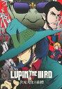 【中古】LUPIN THE IIIRD (ルパン三世)次元大介の墓標/小林清志ブルーレイ/コミック