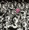 Punk, Hard Core - 【中古】ざわ・ざわ・ざ・ざわ・ざわ/マキシマム・ザ・ホルモンCDシングル/邦楽パンク/ラウド