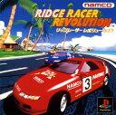 【中古】リッジレーサー レボリューションソフト:プレイステーションソフト/モータースポーツ・ゲーム