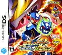 【中古】流星のロックマン2 ベルセルク×ダイナソーソフト:ニンテンドーDSソフト/ロールプレイング・ゲーム
