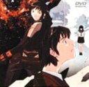 【中古】2.ブギーポップは笑わない 【DVD】DVD/SF