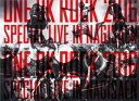 【中古】ONE OK ROCK 2016 SP LIVE IN NAGISAEN 【ブルーレイ】/ONE OK ROCK