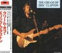 【中古】クリーム・オブ・エリック・クラプトン/エリック・クラプトンCDアルバム/洋楽