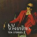 【中古】10 Stories2/甲斐よしひろCDアルバム/なつメロ