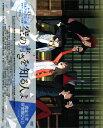 【中古】空の青さを知る人よ 【DVD】/吉沢亮DVD/OVA