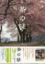 【中古】茶の味 グッとくるBOX <初回限定生産版>/坂野真弥DVD/邦画コメディ