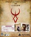 ルフランの地下迷宮と魔女ノ旅団 (限定版)ソフト:PSVitaソフト/ロールプレイング・ゲーム