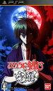 【中古】るろうに剣心 −明治剣客浪漫譚− 完醒ソフト:PSPソフト/マンガアニメ ゲーム