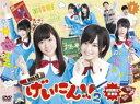 【中古】初限)NMB48 げいにん!!2 BOX 豪華版 【DVD】/NMB48