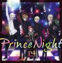 【中古】Prince Night〜どこにいたのさ!? MY ...