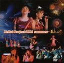 【SOY受賞】【中古】Hello Project2004 Summer - 夏のドーン 【DVD】/モーニング娘。DVD/映像その他音楽