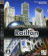 【中古】Railfanソフト:プレイステーション3ソフト/シミュレーション・ゲーム