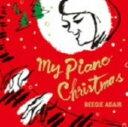 【中古】マイ・ピアノ・クリスマス/ビージー・アデールCDアルバム/ジャズ/フュージョン