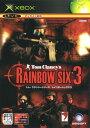 【中古】トム・クランシーシリーズ レインボーシックス3ソフト:Xboxソフト/シューティング・ゲーム