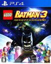 【中古】LEGO(R) バットマン3 ザ・ゲーム ゴッサムから宇宙へソフト:プレイステーション4ソフト/TV/映画・ゲーム