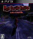 【中古】Red Seeds Profile ?レッド シーズ プロファイル?