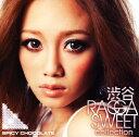 其它 - 【中古】渋谷 RAGGA SWEET COLLECTION/SPICY CHOCOLATECDアルバム/邦楽レゲエ