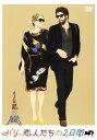 【中古】パリ、恋人たちの2日間 特別版 【DVD】/ジュリー・デルピー