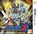 【中古】ロストヒーローズ2 PREMIUM EDITION (限定版)ソフト:ニンテンドー3DSソフト/マンガアニメ・ゲーム