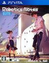 【中古】Robotics;Notes ELITEソフト:PSVitaソフト/恋愛青春・ゲーム