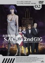 【中古】2.攻殻機動隊 S.A.C. 2nd GIG 【DVD】/田中