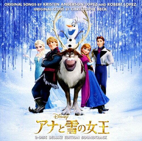 中古アナと雪の女王オリジナル・サウンドトラック−デラックス・エディション−/ディズニーCDアルバム/