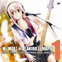 【中古】5pb.キャラソンWORKS 2006〜2007 1 M[MOE]*A[AKIBA]=MAPOP/ゲームミュージック